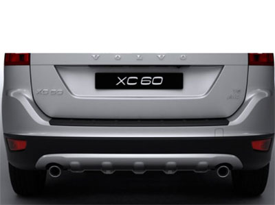 Bakre Skidplate Volvo XC60 -2017
